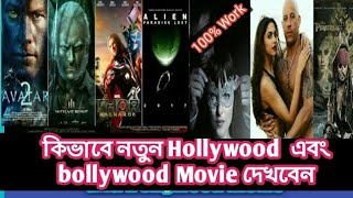 How to download any Hollywood and Bollywood movie[ Bangla Apps Review ]2018