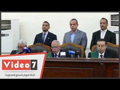 شاهد.. لحظة الحكم بإعدام 13 متهما بـ-تنظيم أجناد مصر- الإرهابى  - 12:22-2017 / 12 / 7