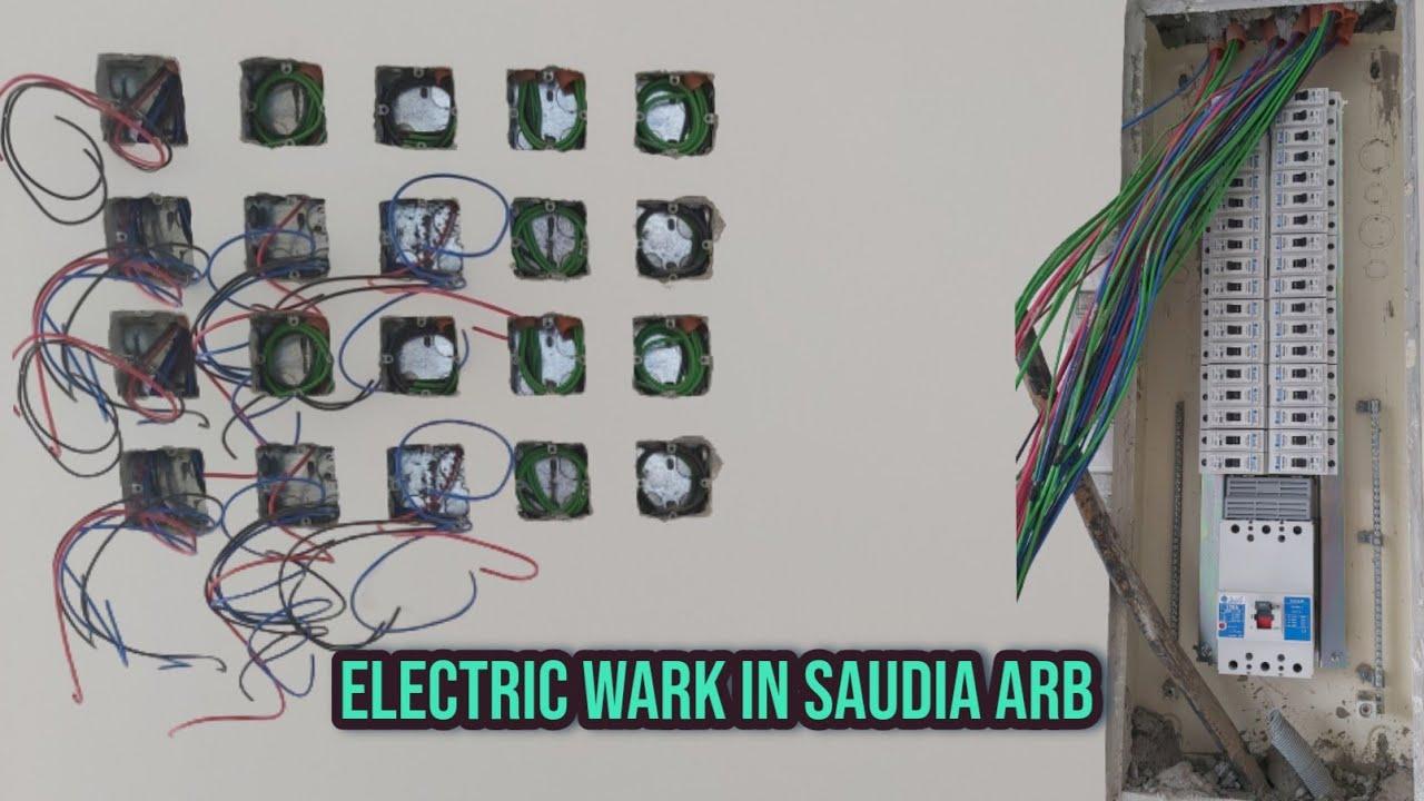Saudi House Wiring Diagram Wiring Diagram Approval A Approval A Zaafran It