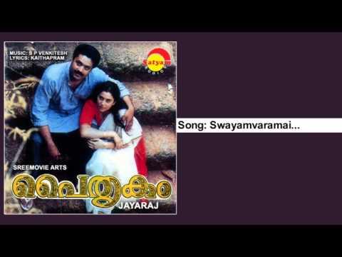 Swayamvaramai - Paitrukam