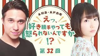 2/7より、すきおこテーマソング・エンディングソングの配信が、 きゃに...