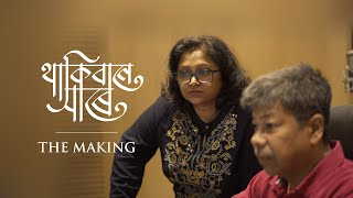 Shashwati Phukan | Thakibane Xaare | The Diary of a Song