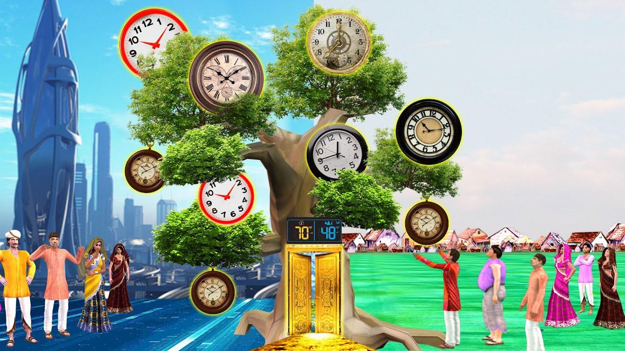जादुई घड़ी पेड़ Magical Clock Tree Comedy Video हिंदी कहानिया Hindi Kahaniya - Funny Stories
