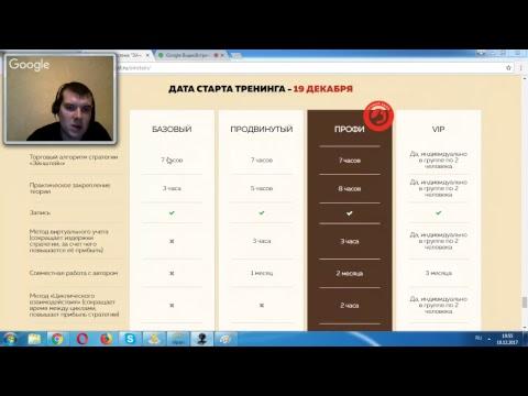 Александр Тимофеев -...