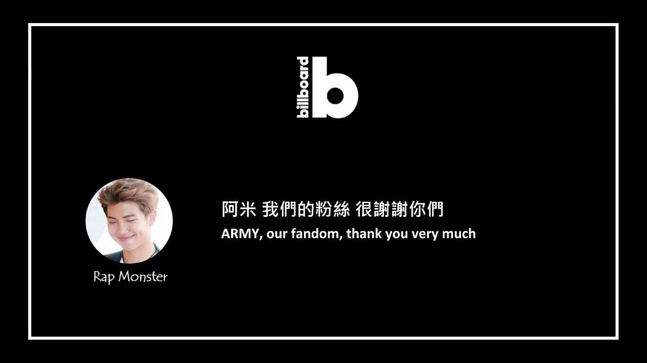 【中英字】BTS - Skit:Billboard Music Awards Speech 告示牌音樂獎演說
