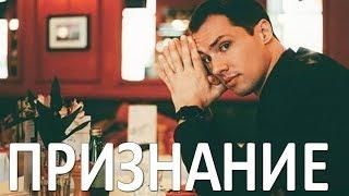 Тимур Еремеев о слухах о пиаре! (23.12.2017)