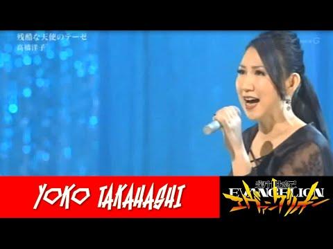 Evangelion Zankoku na Tenshi no Teeze 02 (live symphony version)