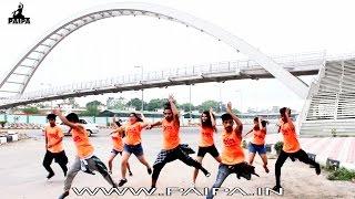 Bollywood Dance Choreography | Baby Ko Bass Pasand Hai | Dance Steps | PAIPA | Dance Performance