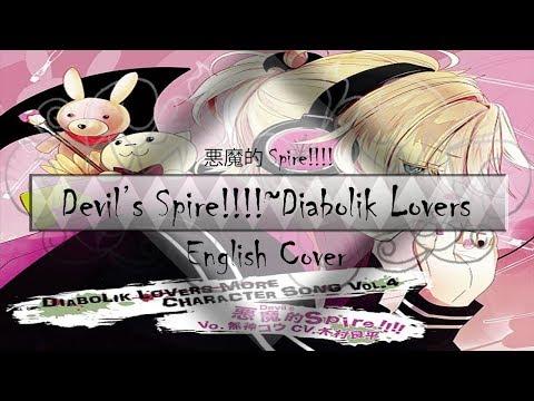 {Joker} Devil's Spire~Diabolik Lovers {English Dub/Cover}