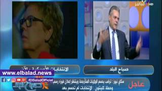 دراسات الشرق الأدنى: ما حدث في انتخابات أمريكا ثورة على أوباما .. فيديو