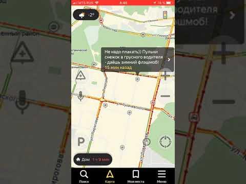 Смешное видео о пробках в Ставрополе