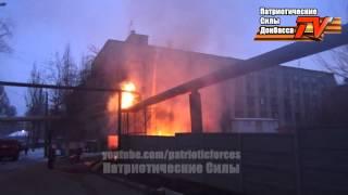 Эксклюзив Обстрел Донецк Киевский р-н. 12.01.2015 (ПСД TV)
