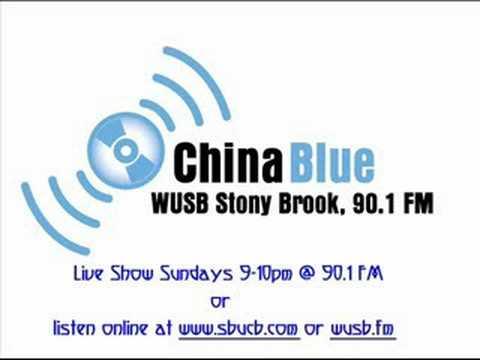 China Blue Radio Show 6-29-08 Pt 1 of 6