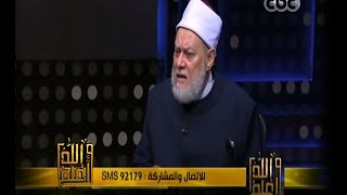 #والله_أعلم | هل هناك ناسخ ومنسوخ في القرآن والسنة ؟ | الجزء الأول