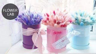 як зробити миготіння квітів в