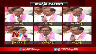 Telangana Election results 2018