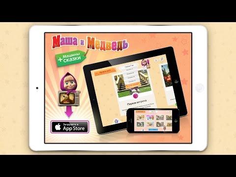 iTools - лучшее приложение, для работы с iPhone и iPad