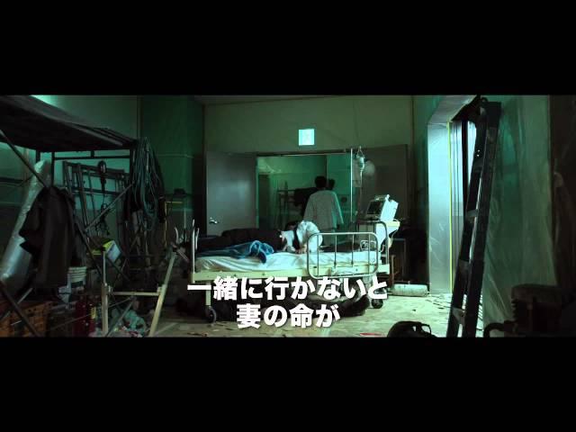 フランス映画『この愛のために撃て』を韓国でリメイク!映画『ポイントブランク~標的にされた男~』予告編