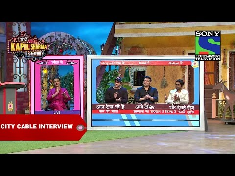 City Cable Interview With Arbaz Khan, Amy Jackson And Nawazuddin Siddiqui - The Kapil Sharma Show