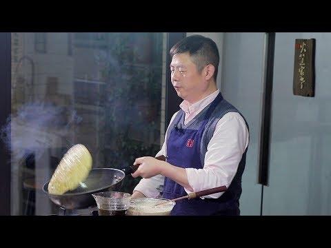 【火哥的菜】老成都名小吃葱香锅摊,简单诱人其味无穷,炙锅更关键