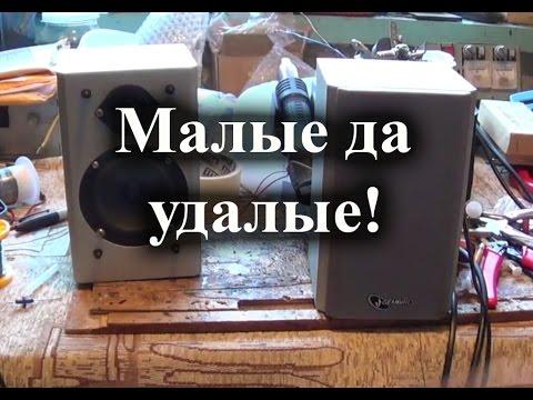 GEMBIRD WCS-001 нет звука в одном канале