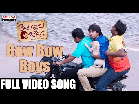 Bow Bow Boys Full Video Song || Kittu Unnadu Jagratha Video Songs | Raj Tarun, Anu || Anup Rubens