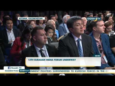 13th Eurasian Media Forum underway - Kazakh TV