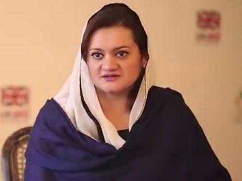 PML-N Maryam Aurangzeb media talk in Islamabad   24 News HD