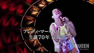 クイーン+アダム・ランバート LIVE IN TOKYO 2016 http://queen-lamber...