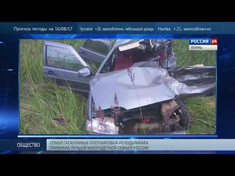 Смертельное ДТП на дороге Оса-Чернушка