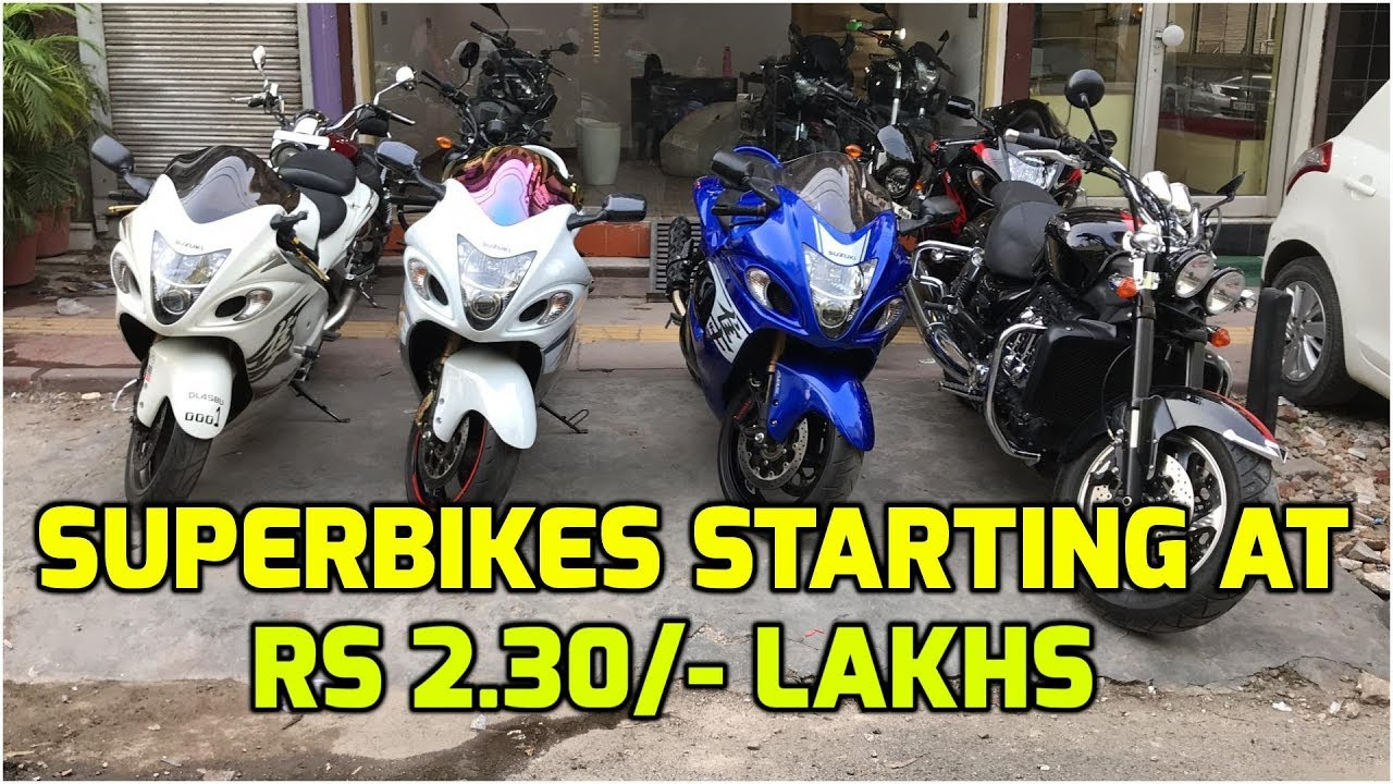 SUZUKI HAYABUSA AT RS 4 80 LAKH ONLY (SUPERBIKES IN CHEAPEST PRICE)  HAYABUSA, INTRUDER, FORTY EIGHT