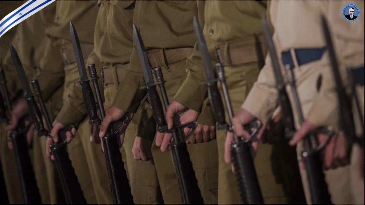 טקס הזיכרון לחללי מערכות ישראל ונפגעי פעולות האיבה
