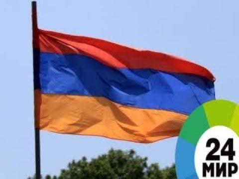 Вместе выгодно. Армения - МИР 24