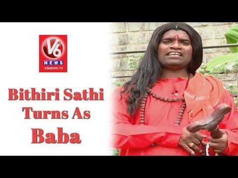 Bithiri Sathi Turns As Baba | Satirical Conversation With Savitri Over Fake Baba | Teenmaar News