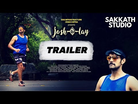 JOSHELAY TRAILER | VINAYAKA JOSHI | WEB SERIES | SAKKATH STUDIO