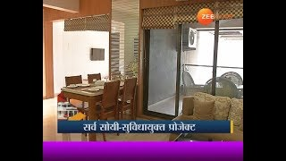 Ghar Swapnache Ambarnath Mohan Suburbia 18th Nov 2017