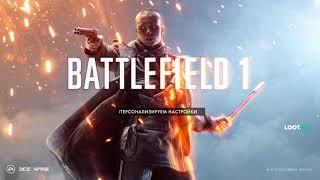 Dread's stream | Battlefield 1 | 21.11.2017