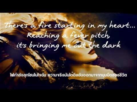 Rolling in The Deep - Adele (lyrics) แปลไทย