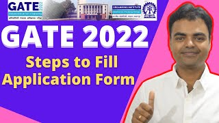How to Fill GATE 2022 Application Form Step by Step Guide, GATE 2022 Online Form Kaise Bhare, GATE