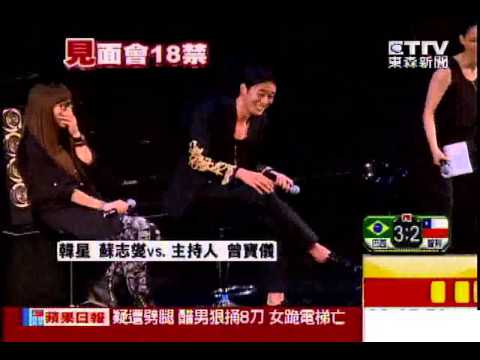 [東森新聞]韓星蘇志燮精力旺  夜會6千位「蘇太太」
