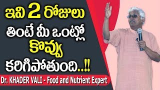 Millet Health Benefits - Types of Millets for Weight Loss || Dr.Khader Vali | SumanTV Organic Foods