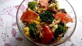 ОБАЛДЕННЫЙ салат из БАКЛАЖАН !!! ( РЕКОМЕНДУЮ)