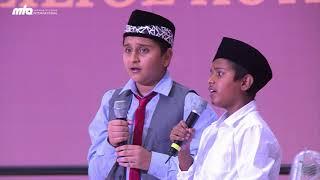Third session | Poem | Khalifa Dil Hamara Hai | #JalsaGermany 2017