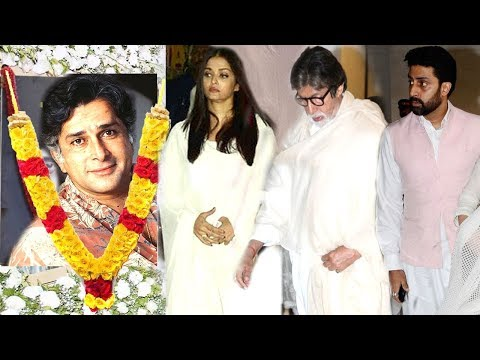 Bollywood Celebs At Shashi Kapoor PRAYER Meet 2017 Full Video HD-Karishma,Rishi,Rani,Rekha