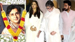 Bollywood Celebs At Shashi Kapoor PRAYER Meet 2017 Full Video HD-Karishma,Rishi,Rani,Rekha