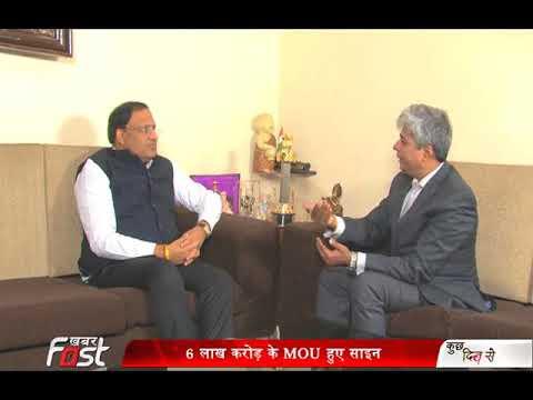 कुछ दिल से...हरियाणा के कैबिनेट मंत्री विपुल गोयल के साथ ख़ास बातचीत।