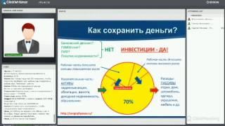 Сергей Ильясов. Как сохранить деньги