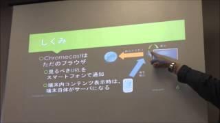日本Androidの会横須賀支部2014年10月定例会の発表です.