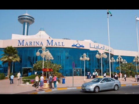 Abu Dhabi Marina mall. UAE 🇦🇪