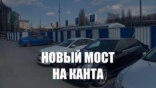 Часть набережной у Дворца спорта «Юность» в Калининграде огородили забором